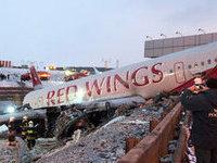 Пережившую крушение Ту-204 выписали из больницы. 278804.jpeg