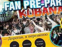 """Бар """"Дорогая, я перезвоню..,"""" примет Fan pre-party KUBANA. 284804.jpeg"""