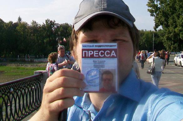 Госдеп США научит украинские СМИ воевать с Россией?. 387805.jpeg