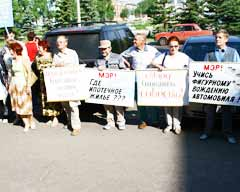 В Крыму прошел митинг против НАТО