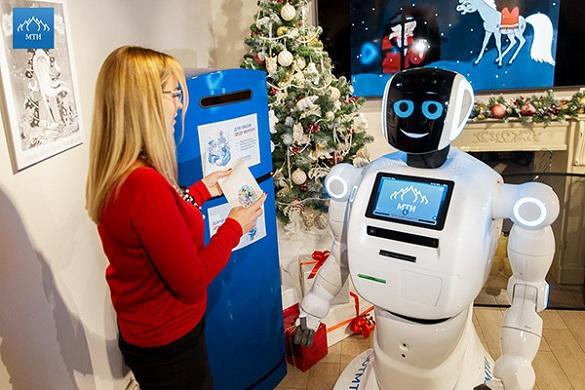Робот написал письмо Деду Морозу. 395807.jpeg