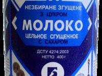 Российская сгущенка станет натуральной. 266808.jpeg