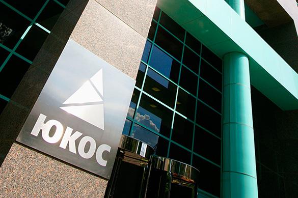 Миноритарные акционеры ЮКОСа предъявили иск кбывшим руководителям компании