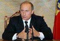 Путин: антимонопольные органы должны внимательнее следить за