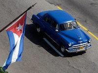 Кубинские власти отменили