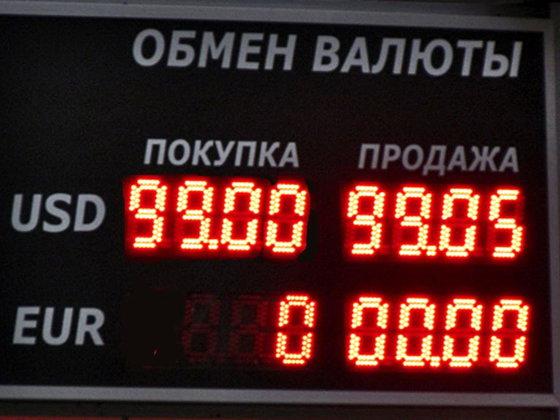 Захлестнет ли Россию валютная паника и обвал рубля?. 391811.jpeg
