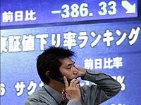 Токийская биржа снова показывает обвал индексов