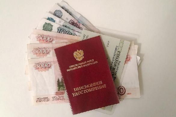 Пенсионный фонд не нашел в России бедных стариков. Пенсионный фонд не нашел в России бедных стариков