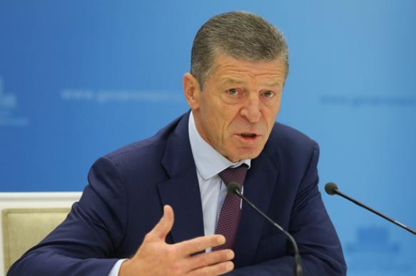 Козак заявил, что вопрос о соцнормах энергопотребления закрыт.