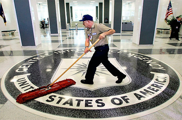 Кто обчистил ЦРУ?