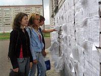 ЕГЭ оставил 85 вузов без студентов