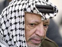 Арафата