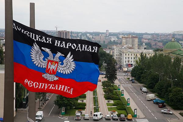 Украина ответит Болгарии на появление флага ДНР на официальных торжествах. Украина ответит Болгарии на появление флага ДНР на официальных т