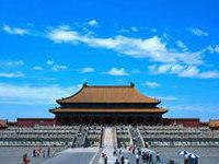 Китай хочет упростить визовый режим с Россией. 239819.jpeg