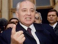 Михаил Горбачев спел любовные романсы