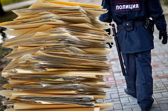 На московской улице нашли выброшенные уголовные дела