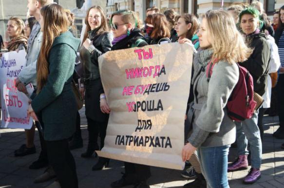Питерский депутат предложил ввести штрафы за использование феминитивов. 401821.jpeg