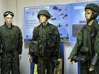 Форму российских военных скопируют с американской. 275822.jpeg