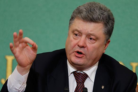 Радикалы обещали казнить Порошенко