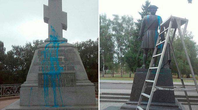 Вандалы испортили памятник Петру I и крест на братской могиле в Полтаве. Вандалы испортили памятник Петру I и крест на братской могиле в