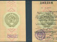 МВД ловит торговцев фальшивыми дипломами. 261825.jpeg