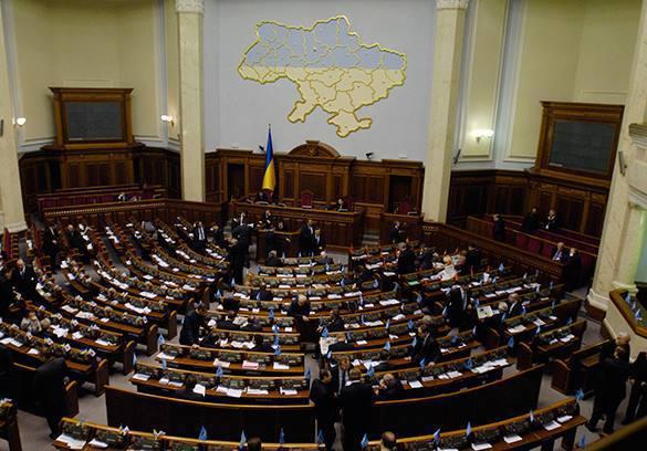 Украинская Рада: восточные территории Украины оккупированы неизвестно кем. Зал заседаний Украинской Рады