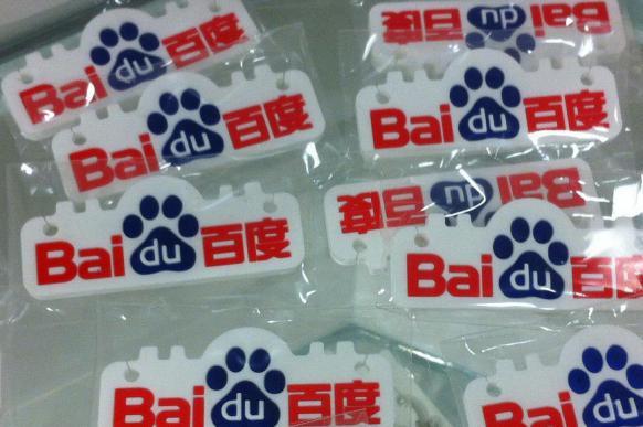 Baidu будет выдавать токен Totem за фото. 389826.jpeg