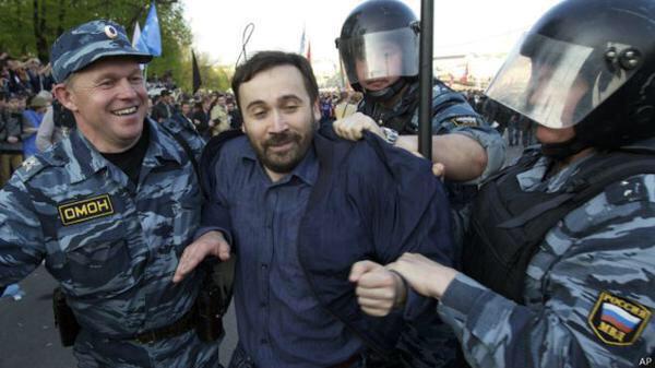 По запросу о Пономареве ФСБ ответило