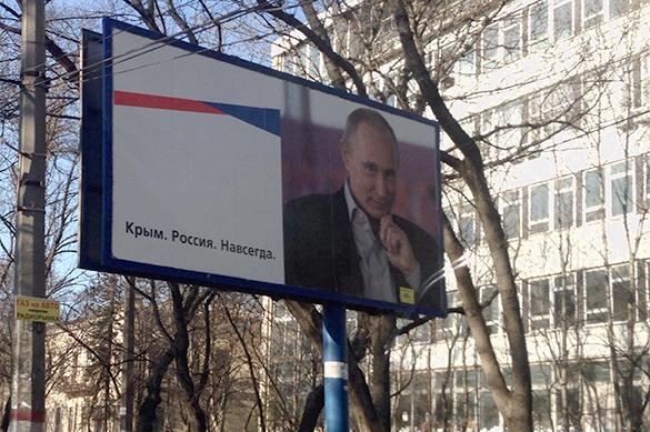 Украинское ТВ подтвердило: Крым - это Россия. ВИДЕО
