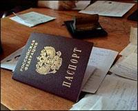 Поддельные паспорта спасали от федерального розыска