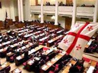 Грузинские депутаты воссоединятся