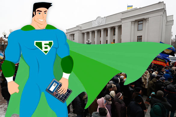 Минфин Украины призвал на помощь супергероя Бюджетмена