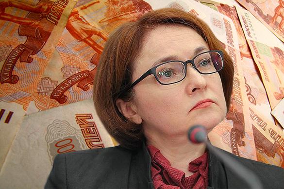 Набиуллина сообщила онезаконном выводе из РФ 183 млрд руб.