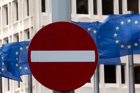 Европейское разделение