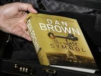 Масоны благодарны Дэну Брауну за его новый роман