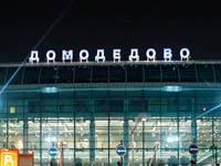 Владельцы Внукова готовы купить аэропорт Домодедово. domodedovo