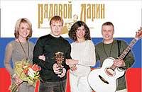 «Рядовой Дарин» вернулся в Москву
