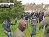 Чешская полиция пресекла в Праге шествие неонацистов