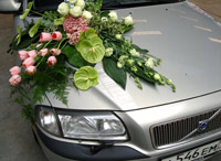 Невесту
