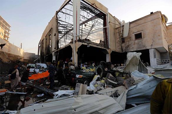 Йемен. Йемен