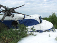 По факту крушения Ми-8 в Томской области возбуждено уголовное дело. 284836.jpeg