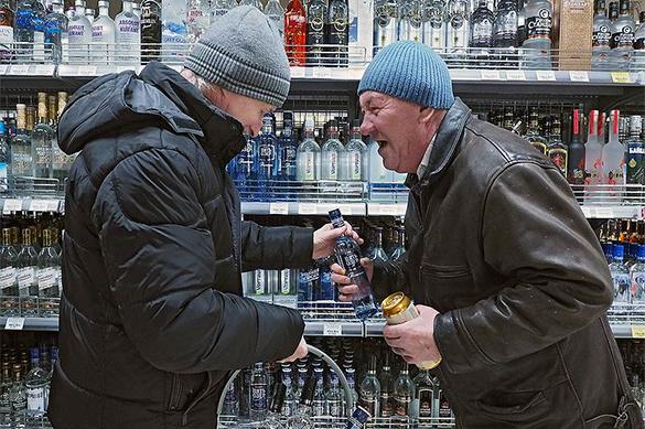 Минфин предлагает за поллитра водки минимальную цену 205 рубле