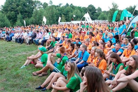 Более 400 участников собрал