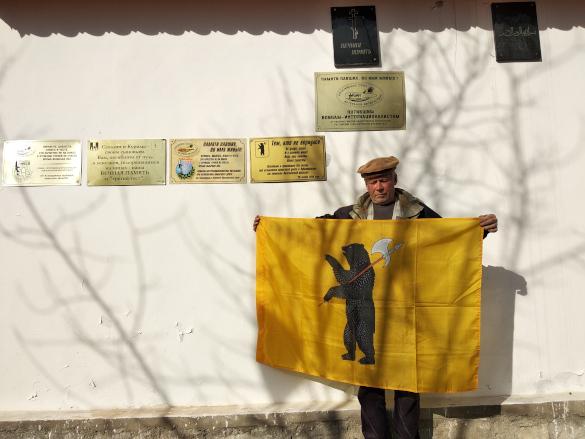 В Афганистане найдены останки советского воина. доска