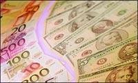 Международные резервы РФ за неделю выросли на 2,4 млрд долларов