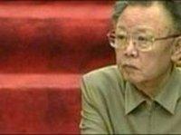 Вождь КНДР выразил соболезнования в связи со смертью бывшего