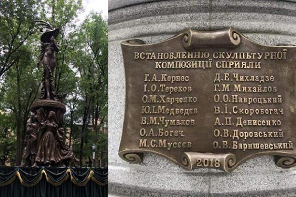 Роковой мягкий знак: В Харькове открыли памятник Гурченко с ошибками. 389838.jpeg