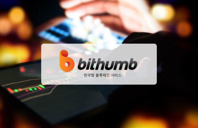 Криптобиржа Bithum снизила потери от хакерской атаки. 388839.jpeg