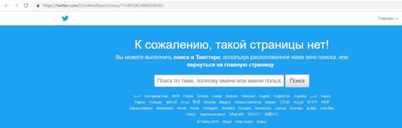 """Главред """"Эха"""" Венедиктов продолжил тиражировать фейк об останках детей Николая II, спустя два дня после опровержения. 403839.jpeg"""