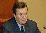 С Януковичем общались в Генпрокуратуре Украины